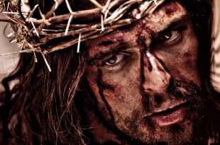 jesus يسوع المضروب